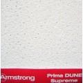 Потолочная панель DUNE Supreme Board (ДЮНА Суприм Борд) 1200x600x15 BP 2272 M4A