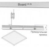 Металлическая панель armstrong ORCAL Plain  600x600x15 Board