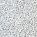 Потолочная панель Boxer (Боксер) A24 1200x600x40 Белый