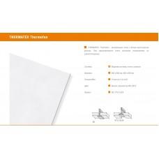 Потолочная панель ТЕРМОФОН белый VT-S*-15 (TERMOFON belyj) 600х600х15